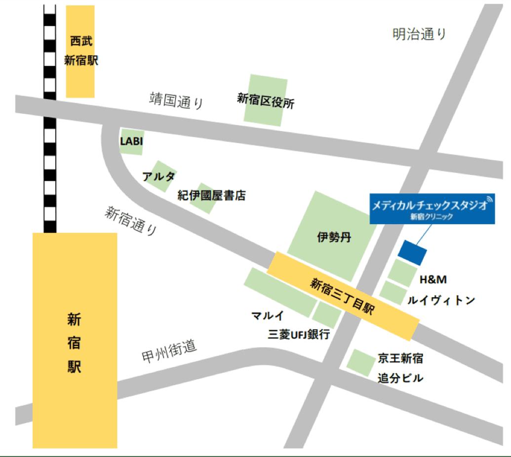 MCS新宿クリニック アクセス